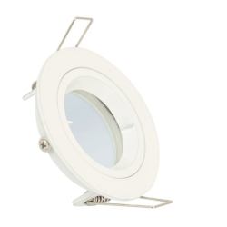 Aro Downlight Circular...